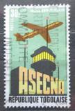 Poštovní známka Togo 1971 ASECNA, 10. výročí Mi# 874