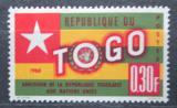 Poštovní známka Togo 1961 Státní vlajka Mi# 298