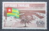Poštovní známka Togo 1963 Nezávislost, 3. výročí Mi# 367