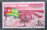 Poštovní známka Togo 1963 Nezávislost, 3. výročí Mi# 368