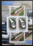 Poštovní známky Burundi 2012 Čínské lokomotivy neperf. Mi# 2449,2451 B