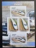 Poštovní známky Burundi 2012 Čínské lokomotivy neperf. Mi# 2450,2452 B