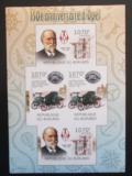 Poštovní známky Burundi 2012 Opel, 150. výročí neperf. Mi# 2411,2413 B