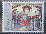 Poštovní známka Island 1974 Osídlení ostrova Mi# 493