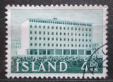Poštovní známka Island 1962 Rybářský institut Mi# 362