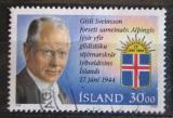 Poštovní známka Island 1994 Gisli Sveinsson Mi# 807