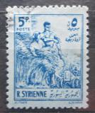 Poštovní známka Sýrie 1954 Zemědělství Mi# 631