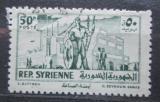 Poštovní známka Sýrie 1954 Průmysl Mi# 637