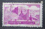 Poštovní známka Sýrie 1952 Citadela, Aleppo Mi# 616