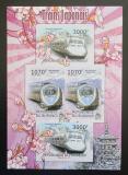 Poštovní známky Burundi 2012 Japonské lokomotivy neperf. Mi# 2453,2455 Block