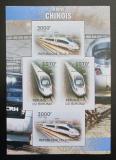 Poštovní známky Burundi 2012 Čínské lokomotivy neperf. Mi# 2449,2452 Block