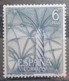 Poštovní známka Španělsko 1965 Lonja de la Seda, Valencia Mi# 1576