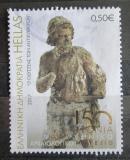 Poštovní známka Řecko 2017 Mramorová socha Odyssea Mi# 2931