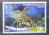 Poštovní známka Řecko 2012 Langusta evropská Mi# 2648