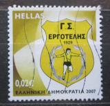 Poštovní známka Řecko 2007 PAE Ergotelis Mi# 2440
