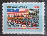 Poštovní známka Malajsie 1982 Nezávislost, 25. výročí Mi# 244