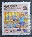 Poštovní známka Malajsie 1986 APO, 25. výročí Mi# 344