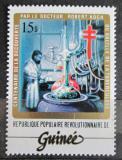 Poštovní známka Guinea 1983 Vědec v laboratoři Mi# 951 Kat 4€