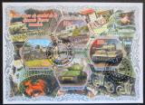 Poštovní známky Pobřeží Slonoviny 2018 Tanky z Druhé světové války Mi# N/N