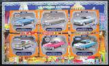 Poštovní známky Mali 2017 Luxusní klasické automobily Mi# N/N