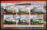 Poštovní známky Džibutsko 2015 Parní lokomotivy Mi# N/N