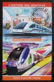 Poštovní známka Džibutsko 2015 Moderní lokomotivy Mi# N/N