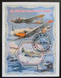 Poštovní známka Pobřeží Slonoviny 2018 Vojenská letadla Mi# N/N