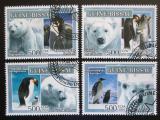 Poštovní známky Guinea-Bissau 2007 Polární fauna Mi# 3562-65