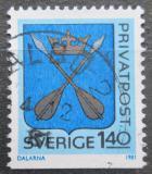 Poštovní známka Švédsko 1981 Znak Dalarna Mi# 1147