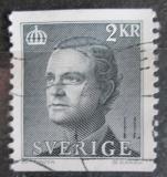 Poštovní známka Švédsko 1985 Král Karel XVI. Gustav Mi# 1319