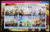 Poštovní známky Džibutsko 2015 Válečné plachetnice Mi# N/N