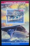 Poštovní známka Džibutsko 2015 Válečné lodě Mi# N/N