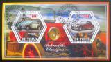 Poštovní známky Čad 2014 Klasické automobily Mi# N/N