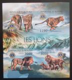 Poštovní známky Burundi 2012 Lvi neperf., vzácné Mi# 2828-31 B