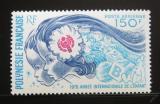 Poštovní známka Francouzská Polynésie 1979 Mezinárodní rok dětí Mi# 284 Kat 9€
