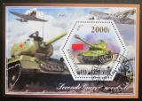 Poštovní známka Čad 2014 Tanky Mi# N/N