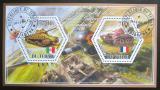 Poštovní známky Čad 2014 Tanky Mi# N/N