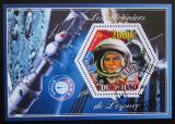 Poštovní známka Čad 2015 Průzkum vesmíru Mi# N/N