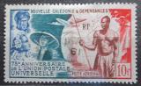 Poštovní známka Nová Kaledonie 1949 UPU, 75. výročí Mi# 348 Kat 7.50€