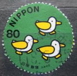 Poštovní známka Japonsko 1999 Den psaní Mi# 2733