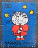 Poštovní známka Japonsko 2000 Den psaní Mi# 3002