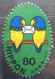Poštovní známka Japonsko 2000 Den psaní Mi# 2997