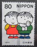 Poštovní známka Japonsko 2000 Den psaní Mi# 2999