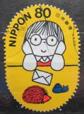 Poštovní známka Japonsko 2000 Den psaní Mi# 3000