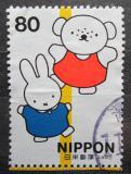 Poštovní známka Japonsko 1999 Den psaní Mi# 2728