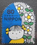 Poštovní známka Japonsko 2001 Den psaní Mi# 3222