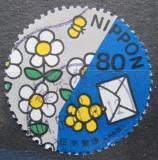 Poštovní známka Japonsko 2001 Den psaní Mi# 3223