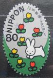 Poštovní známka Japonsko 2001 Den psaní Mi# 3226