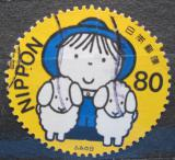 Poštovní známka Japonsko 2002 Den psaní Mi# 3380