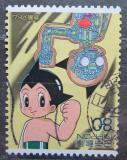 Poštovní známka Japonsko 2003 Animace Mi# 3600